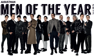 August Man Presents Men of the Year 2017