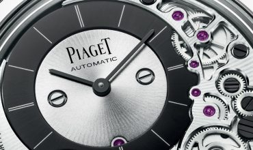 Pre-SIHH '18: Piaget
