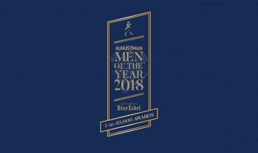 Coming Soon: MOTY 2018 Celebrates 10th Year with the Inauguration of the 1-in-10,000 Awards in partnership with Johnnie Walker
