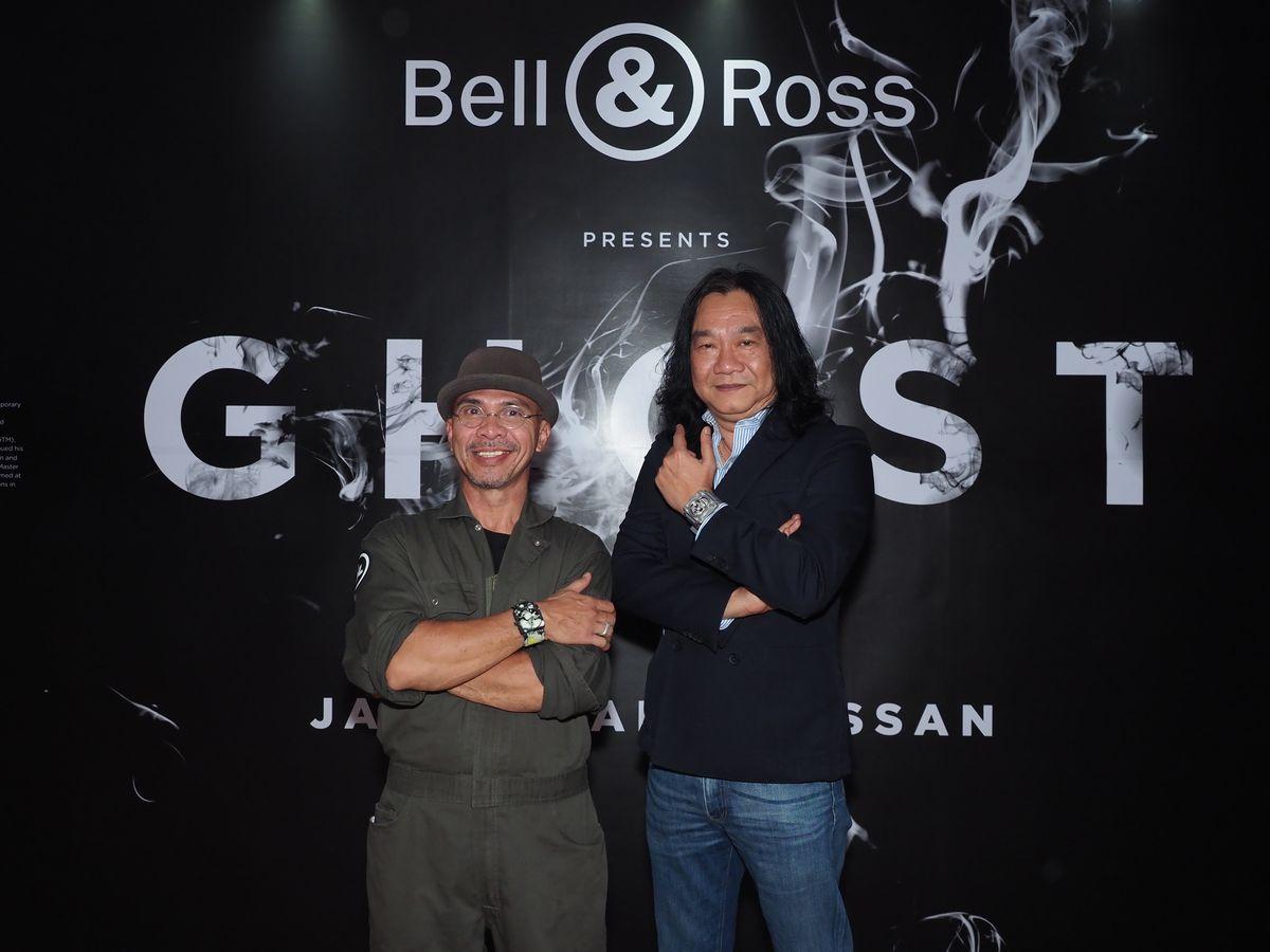 Bell & Ross X Jalaini Abu Hassan