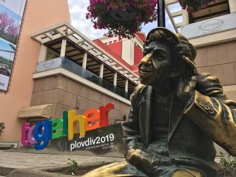 Plovdiv, Bulgaria, cultural capital of europe 2019