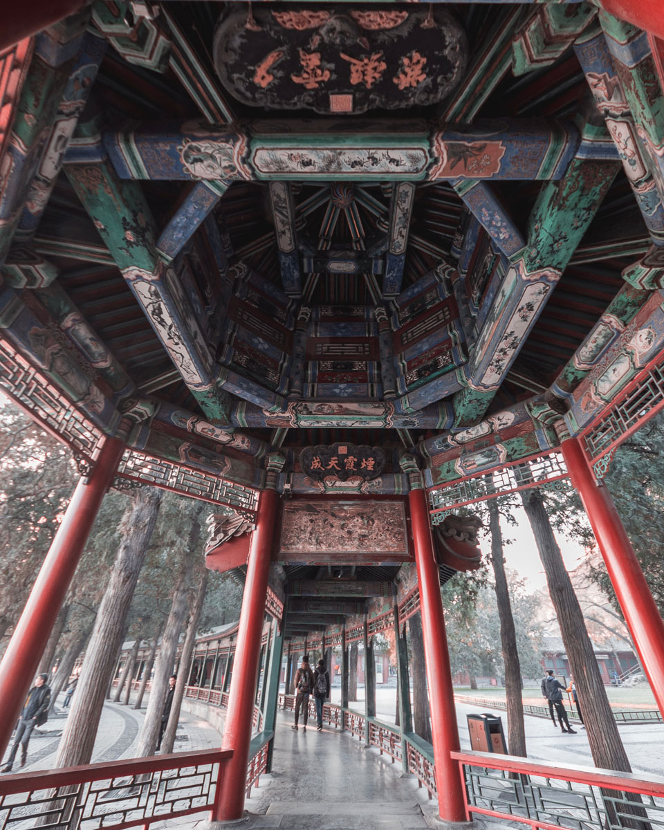 Beijing travel guide: Summer Palace at Beijing, China