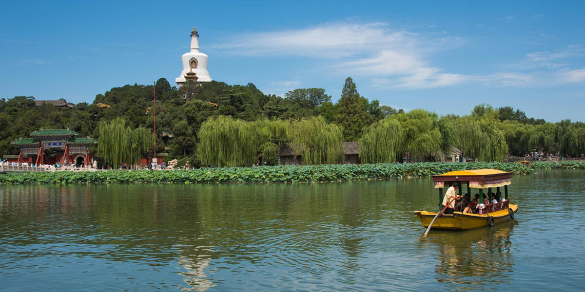 Beijing travel guide: Beihai Park at Beijing, China