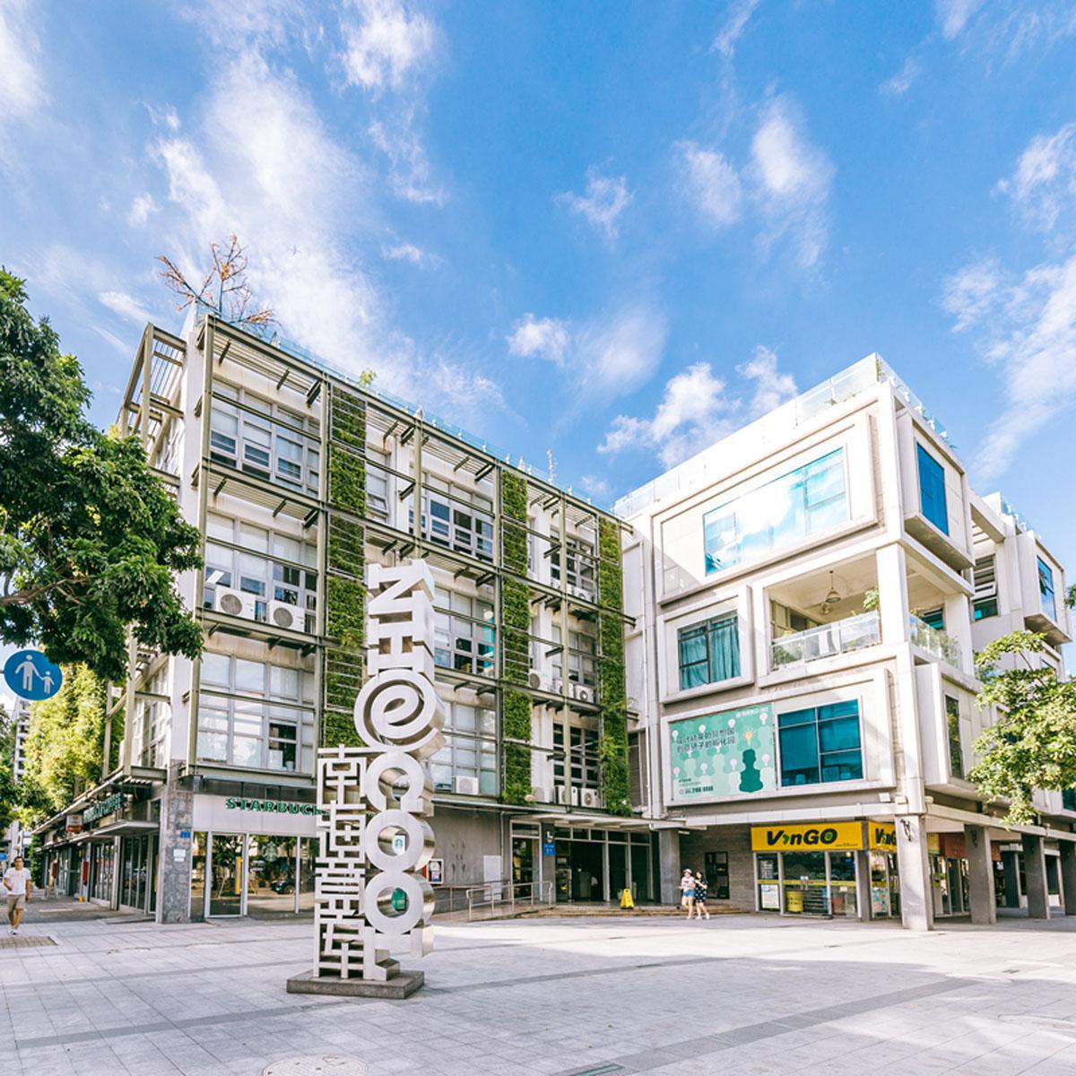 The street view of Nanhai E-Cool