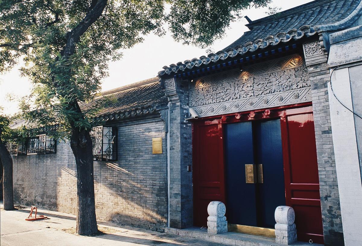 Beijing hutong: Duge Courtyard Hotel