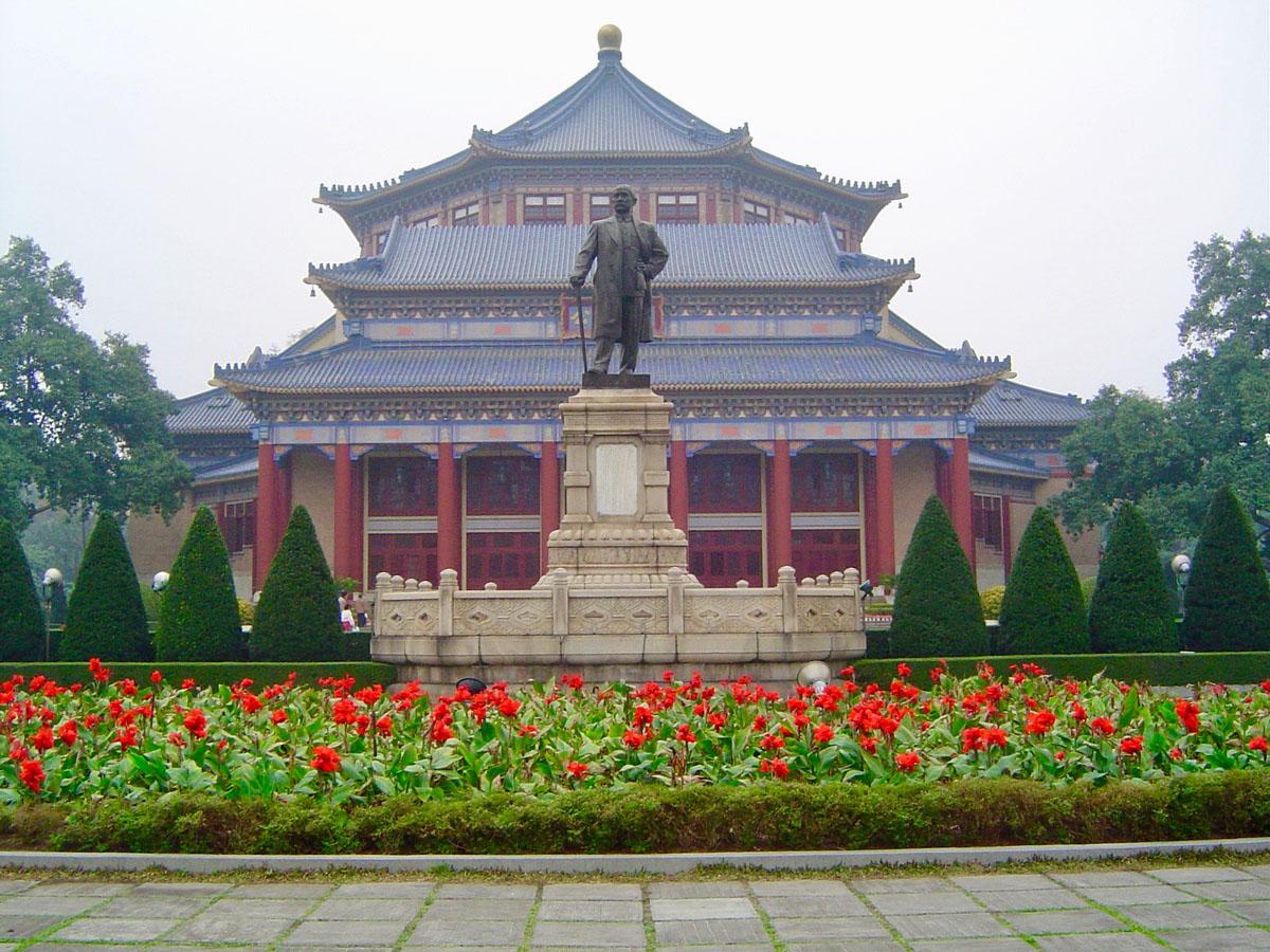 China, Guangzhou: Dr Sun Yat-Sen's Memorial Hall