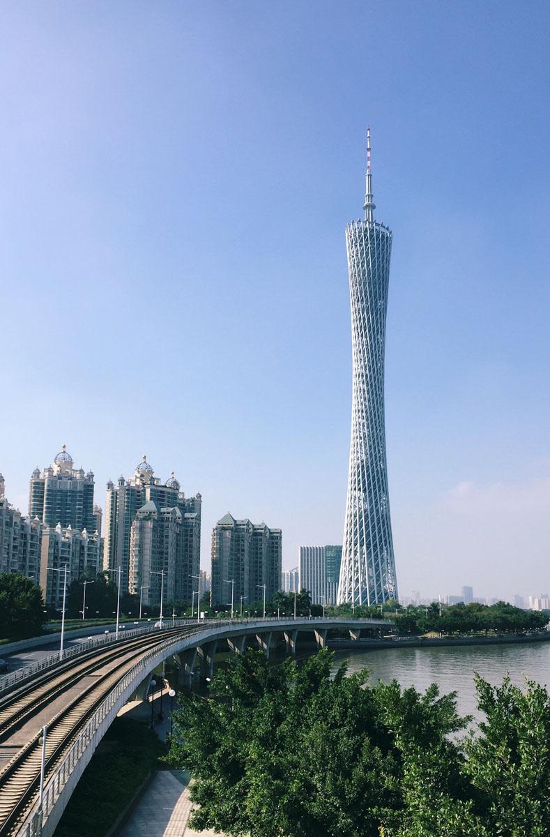 China, Guangzhou: Canton Tower