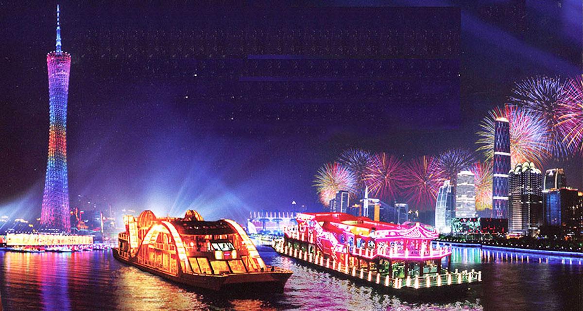 China, Guangzhou: Pearl River