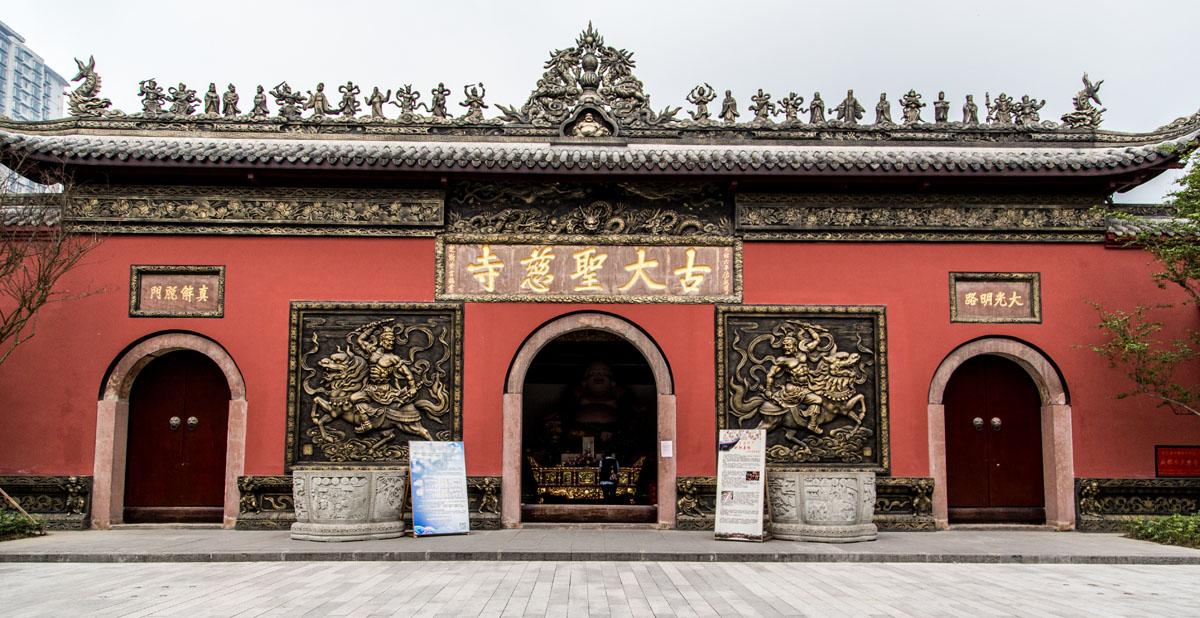 Chengdu, China: Daci Temple