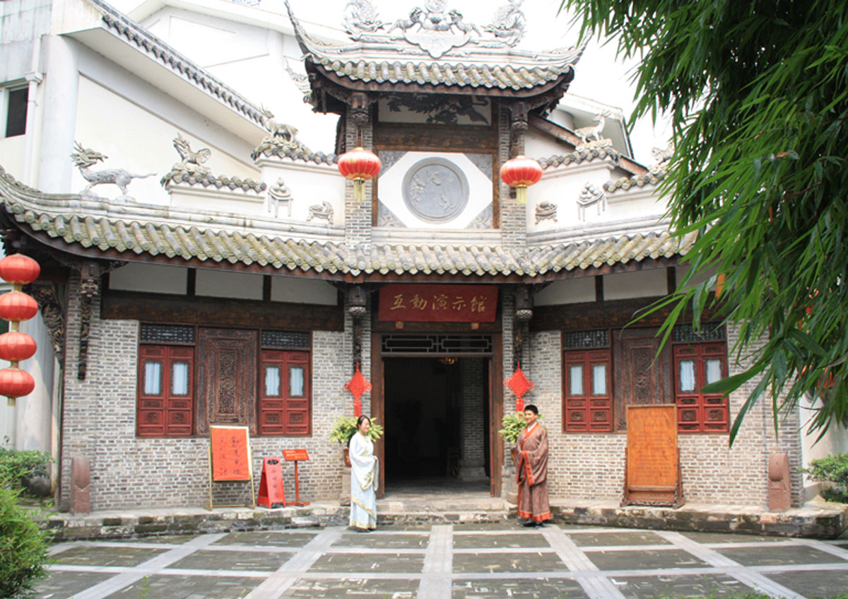 Chengdu, China: Sichuan Cuisine Museum