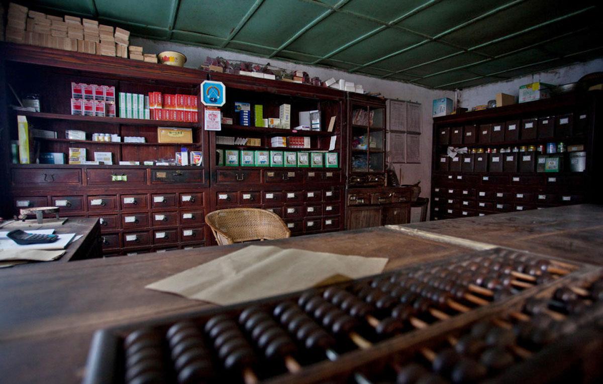 China, Chengdu: TCM Museum