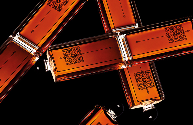 Serge Lutens: The Zellige collection