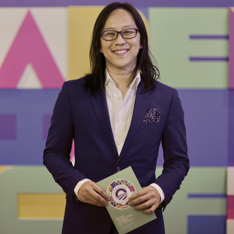 Ian Yee The Star Rage