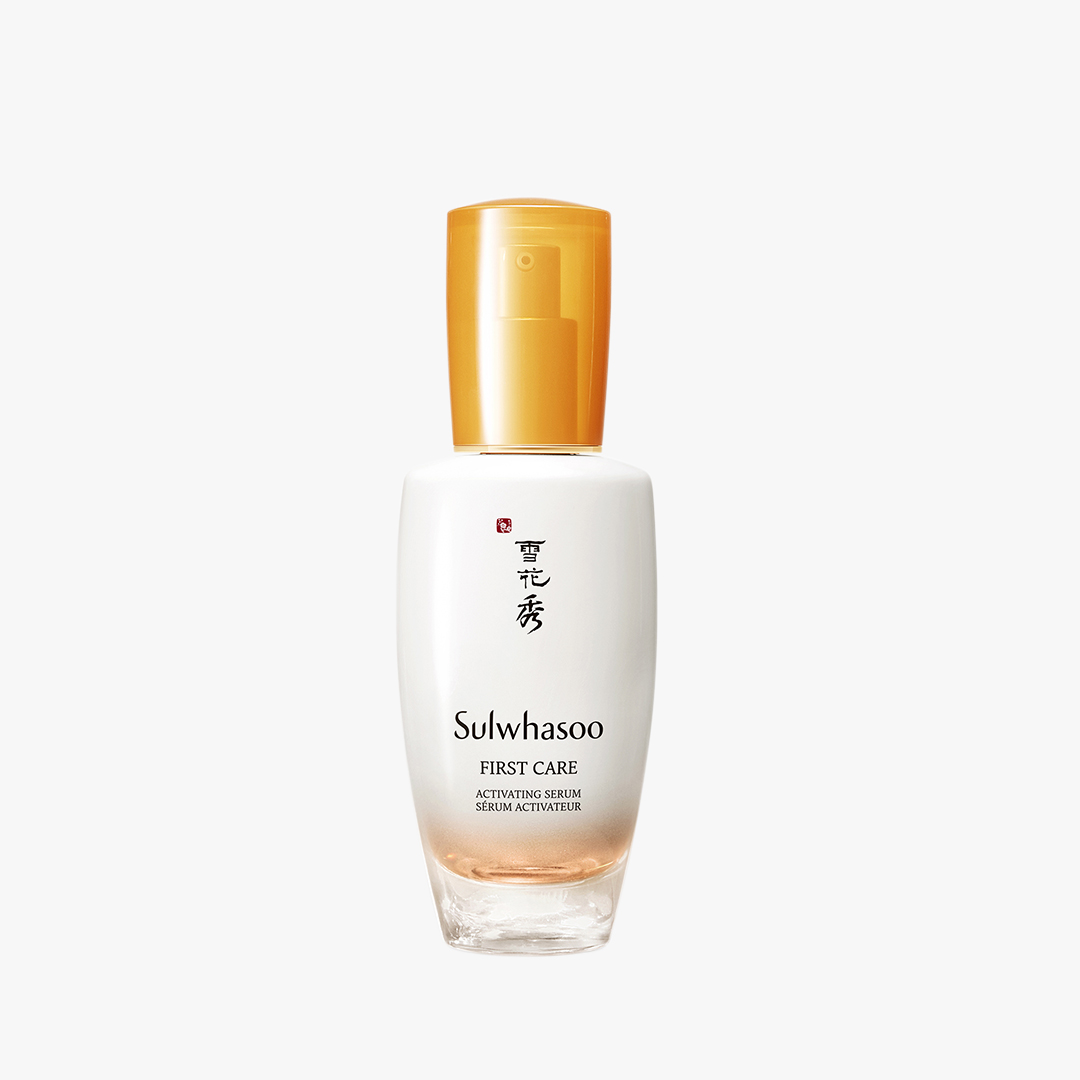 First Care Activating Serum, Sulwhasoo