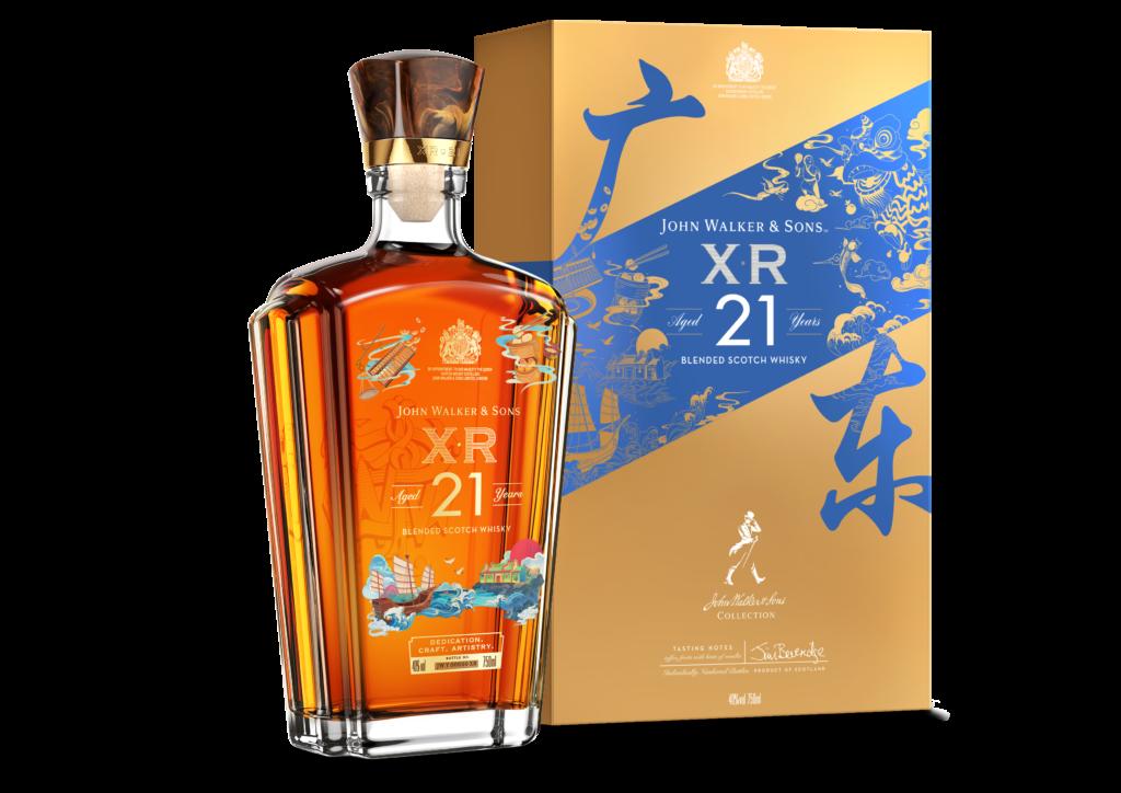 xr21 cantonese
