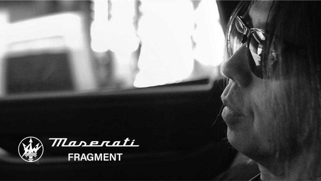 Fragment Design x Maserati