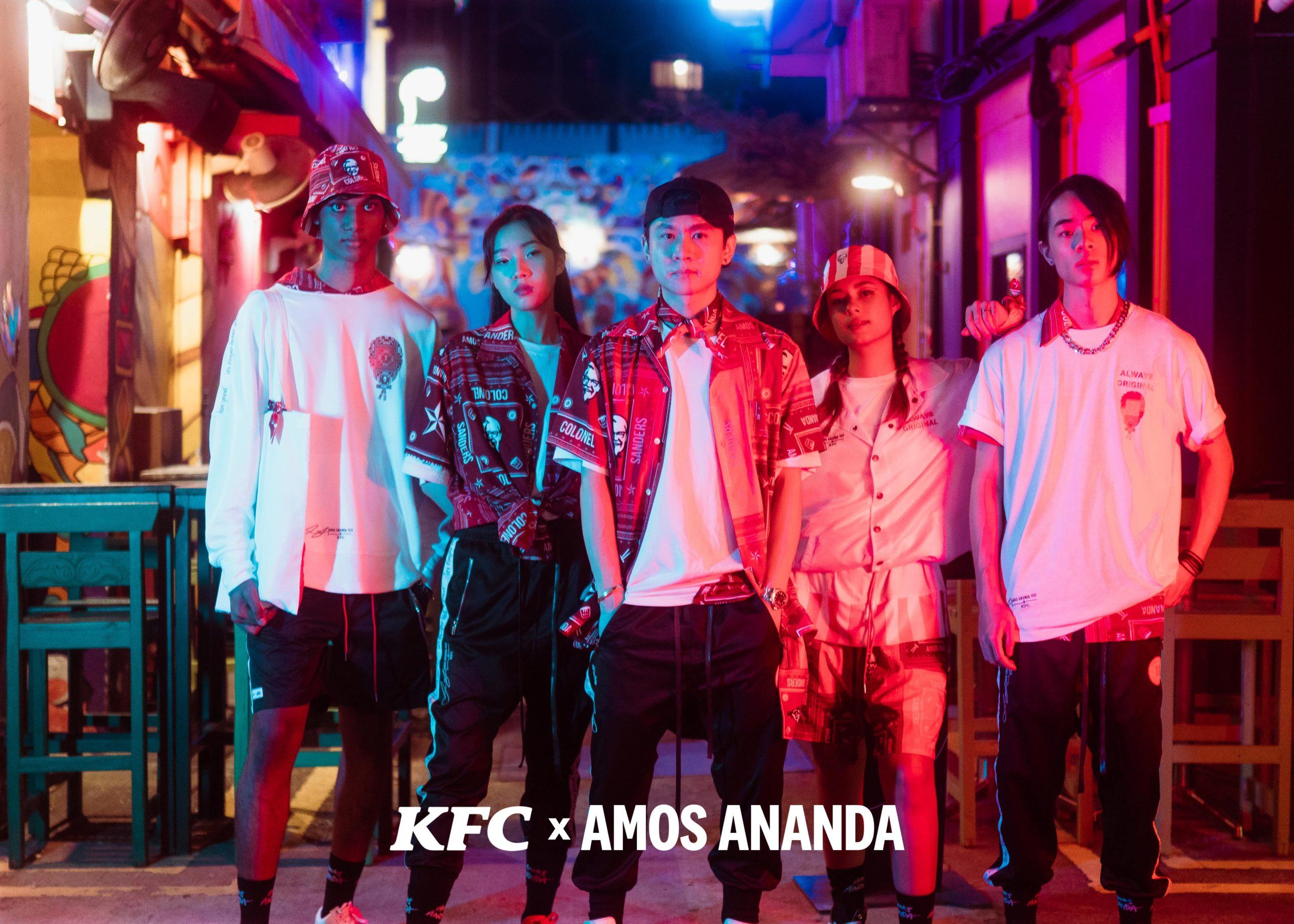 KFC Meets Streetwear: Amos Ananda Collaborates With KFC