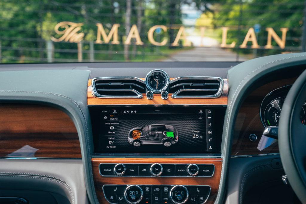 Macallan Bentayga Hybrid